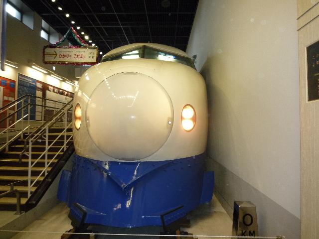 O系新幹線