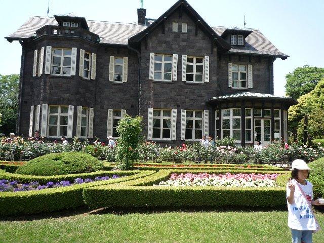 旧古河庭園 邸宅4