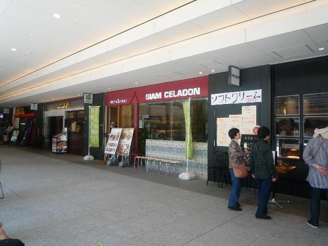 Siam_celadon