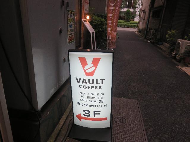 Vault_cofee_jpgtmp