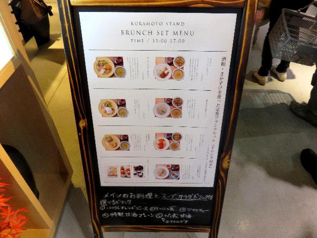 Kuramoto_stand
