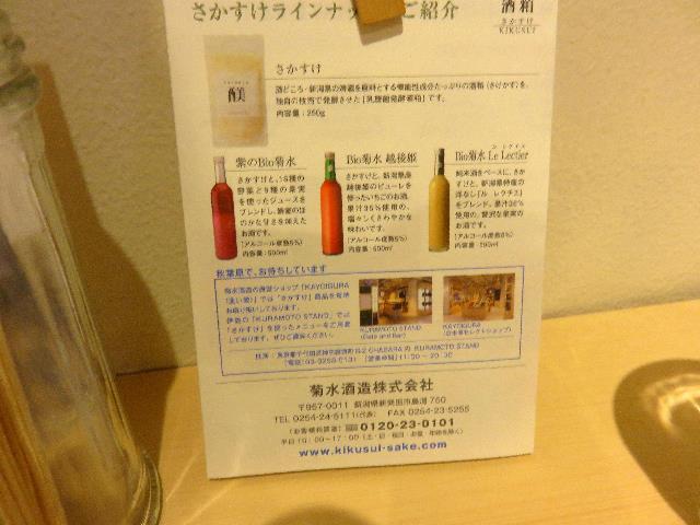 Kuramoto_stand_jpgtmp