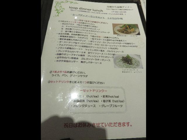 Loop_cafe_restran1200
