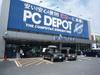 Pc_depot