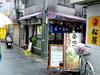 hatune_mise