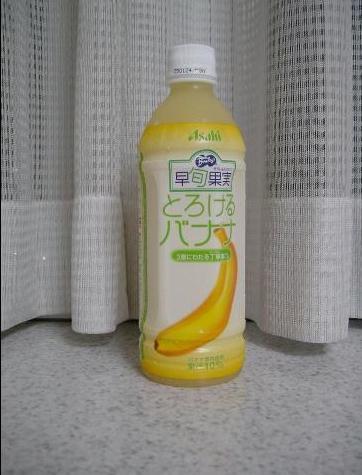 picture/kiwamono1_1
