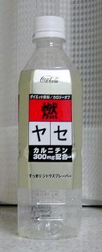 moyase_c.jpg