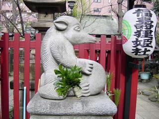 picture/yamagimori