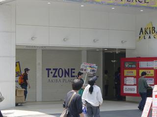 T-ZONE.jpg